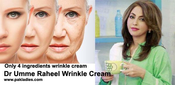 Dr Umme Raheel Wrinkle Cream