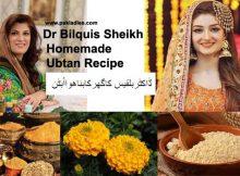 Dr Bilquis Sheikh Homemade Ubtan