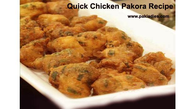 Quick Chicken Pakora Recipe