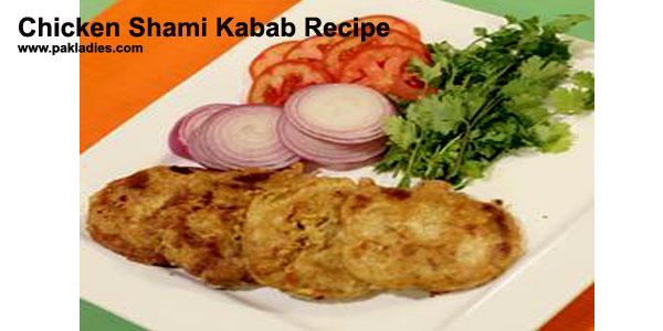 Chicken Shami Kabab Recipe