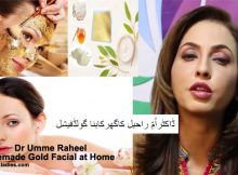 Homemade Gold Facial at Home