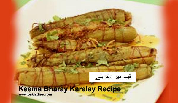 Keema Bharay Karelay Recipe
