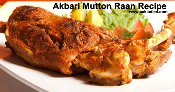 Akbari Mutton Raan Recipe