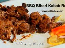 BBQ Bihari Kabab Recipe