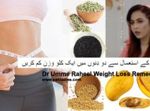 Dr Umme Raheel Weight Loss Remedy