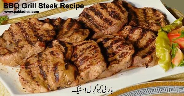 BBQ Grill Steak Recipe