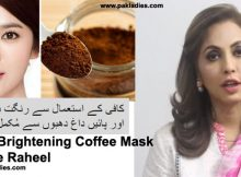 Face Brightening Coffee Mask Umme Raheel