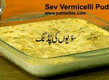 Sev Vermicelli Pudding