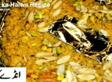 Anday ka Halwa Recipe