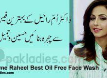 Best Oil Free Face Wash by Dr Umme Raheel