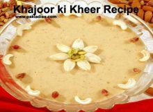Khajoor ki Kheer Recipe