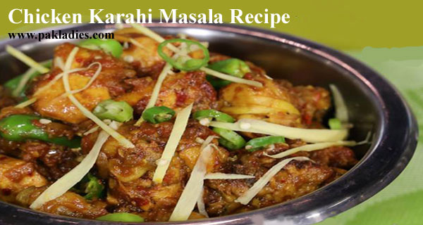 Chicken Karahi Masala Recipe