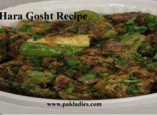Hara Gosht Recipe