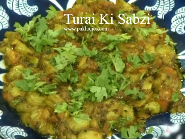 Turai Ki Sabzi