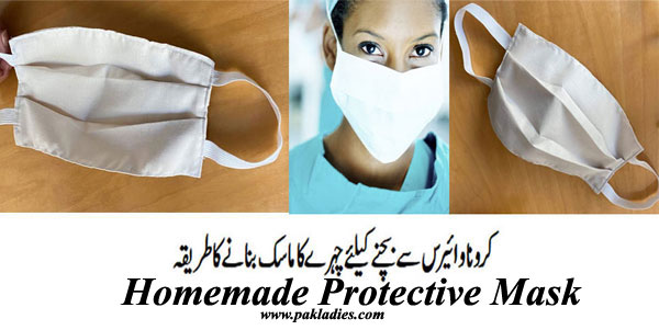 Homemade Protective Mask