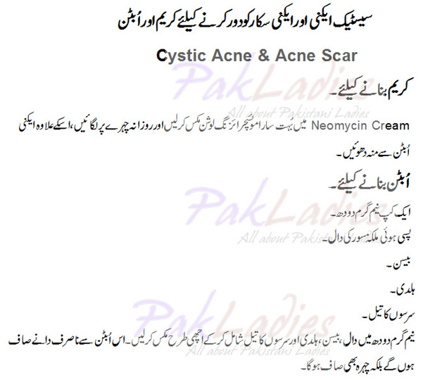 Get Rid Of Cystic Acne And Acne Scar By Dr Kurram