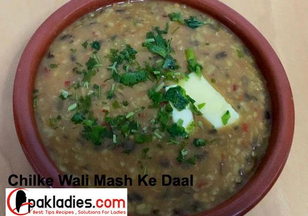 Chilke Wali Mash Ki Daal